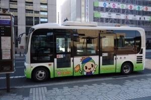 ベニちゃんバスが運行開始 | お...